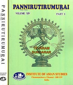 Pannirutirumurai (Set of 2 Volumes)