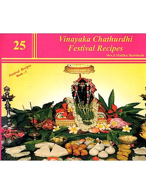 Vinayaka Chathurdhi Festival Recipes