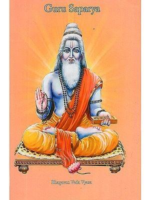 Guru Saparya (Sanskrit)
