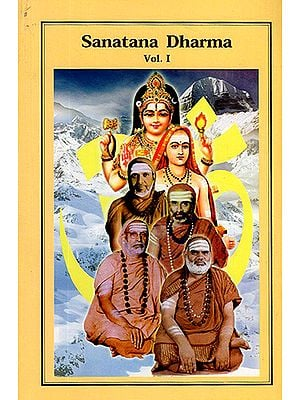 Sanatana Dharma- The Various Aspects of Dharma (Volume 1)