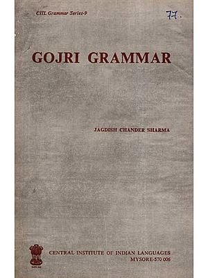 Gojri Grammar (An Old and Rare Book)