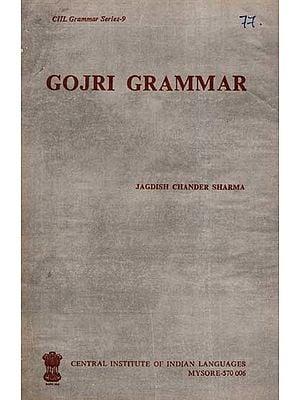 Gojri Grammar (An Old and Rare Book)