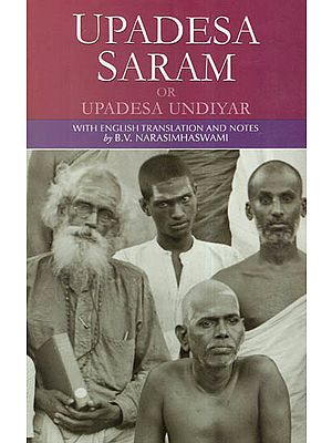 Upadesa Saram or Upadesa Undiyar (With English Translation and Notes By B.V. Narasimhaswami)