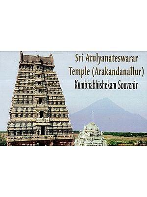 Sri Atulyanateswarar Temple (Arakandanallur) Kumbhabhishekam Souvenir