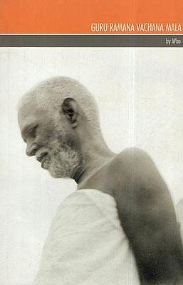 Guru Ramana Vachana Mala