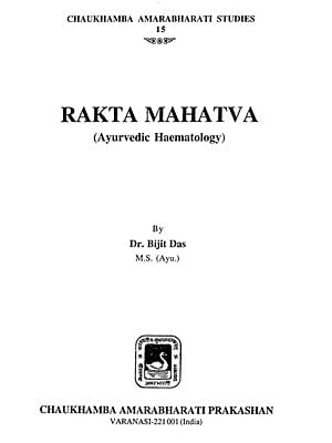 Rakta Mahatva (Ayurvedic Haematology)