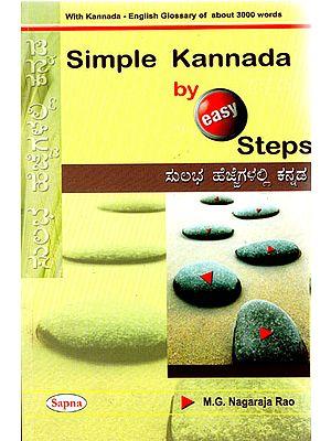 Simple Kannada By Easy Steps