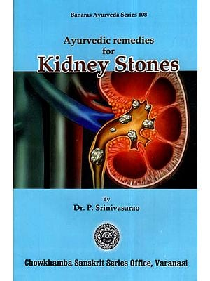 Ayurvedic Remedies For Kidney Stones