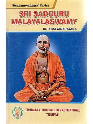 Sri Sadguru Malayala Swami