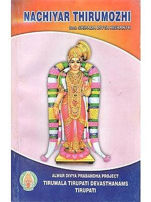 Nachiyar Thirumozhi