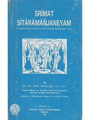 Srimat Sita Ramanjaneyam (An Old and Rare Book)