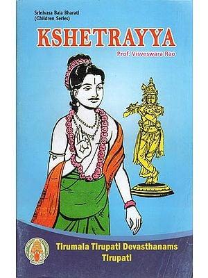 Kshetrayya