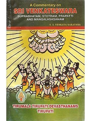 A Commentary on Sri Venkateshwara (An Old and Rare Book)