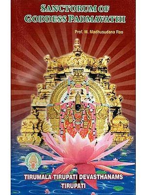 Sanctorum Of Goddess Padmavathi