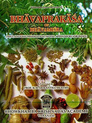 Bhavaprakasa of Bhavamisra (Vol-II)