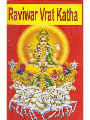 Raviwar Vrat Katha (An Old and Rare Book)