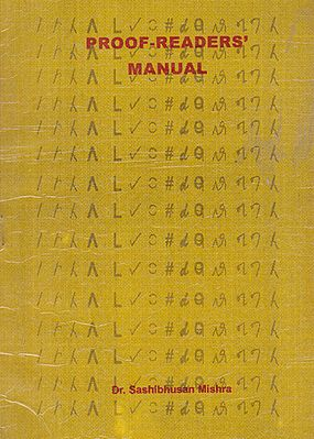 Proof Readers Manual (An Old and Rare Book)