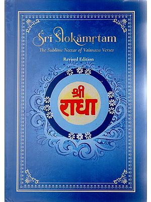 Sri Slokamrtam - The Sublime Nectar of Vaisnava Verses