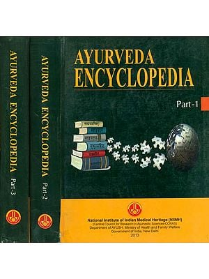 Ayurveda Encyclopaedia - An Old and Rare Book  (Set of 3 Volumes)