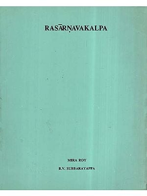 Rasarnavakalpa (An Old Book)
