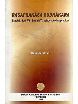 Rasaprakasa Sudhakara (Sanskriti Text With English Translation And Appendices)