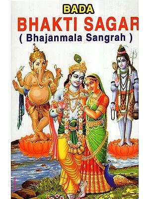 Bada Bhakti Sagar- Bhajanmala Sangrah