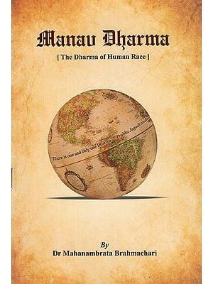 Manav Dharma (The Dharama of Human Race)