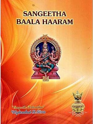 Sangeetha Baala Haaram- With CD Inside