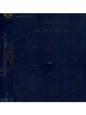 Inscriptions Of The Kalachuri- Chedi Era (Vol- IV, Part- 1,2 & An Old And Rare Book)
