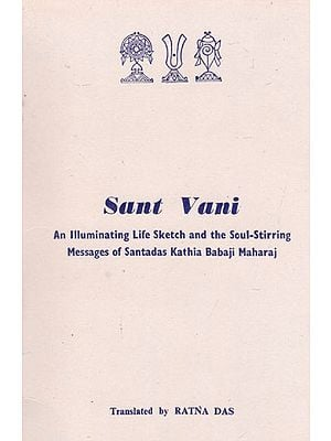 Sant Vani (An Illuminating Life Sketch and The Soul-Stirring Messages of Santadas Kathia Babaji Maharaj)