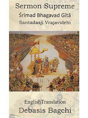 Sermon Supreme (Shrimad Bhagavad Gita Santadasji Vrajavidehi)