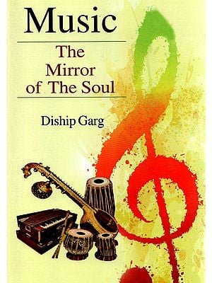 Music The Mirror of the Soul