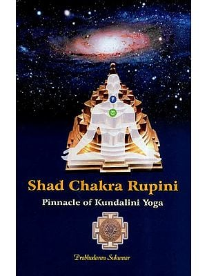 Shad Chakra Rupini- Pinnacle Of Kundalini Yoga