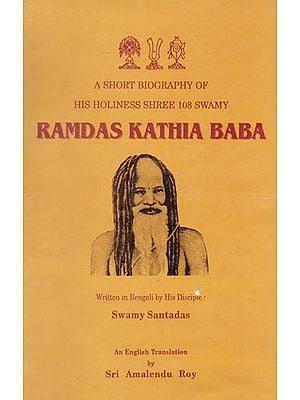 Ramdas Kathiya Baba (Bengali)