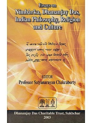 Essays on Nimbarka, Dhananjay Das, Indian Philosophy, Religion and Culture