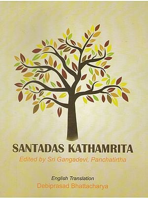 Santadas Kathamrita