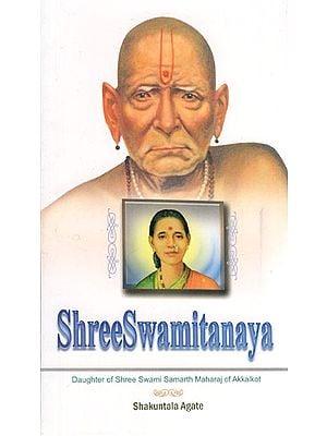 Shree Swamitanaya - Daughter of Shree Swami Samarth Maharaj of Akkalkot