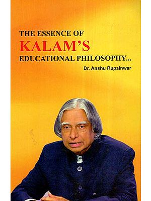 The Essence Of Kalam's Educational Philosopy