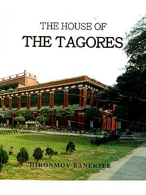 The House of The Tagores