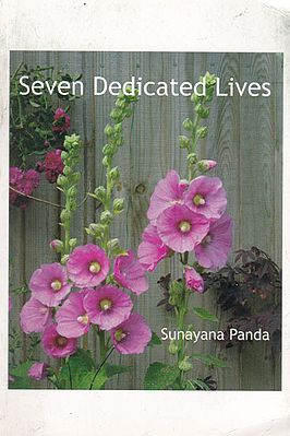 Seven Dedicated Lives