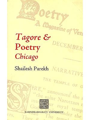 Tagore & Poetry Chicago