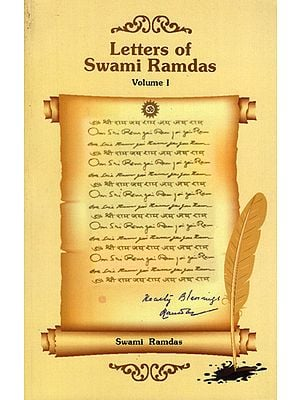 Letters of Swami Ramdas- Vol-I