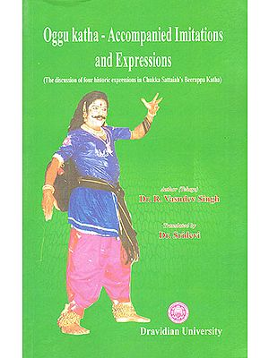Oggu Katha - Accompained Imitations and Expressions