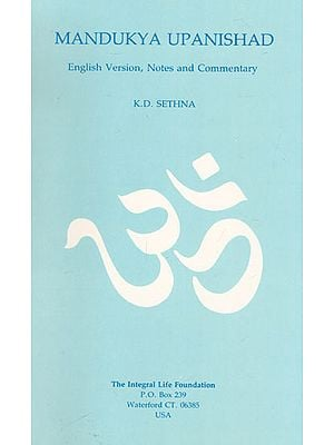 Mandukya Upanishad (An Old and Rare Book)