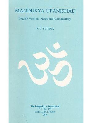 Mandukya Upanishad (An Old and Rare Book)