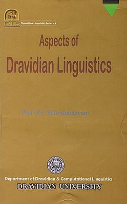 Aspects of Dravidian Linguistics (Dravidian Linguistics Series- 4)