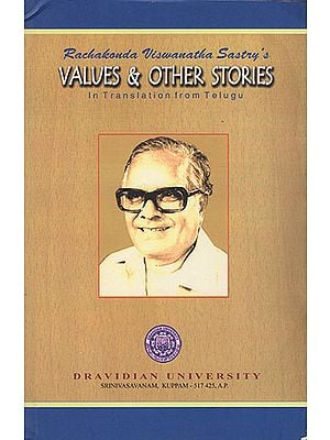 Rachakonda Viswanatha Sastry's Value & Other Stories (In Translation from Telugu)
