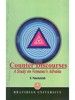 Counter Discourses- A Study on Vemana's Advaita