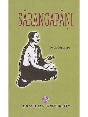 Sarangapani