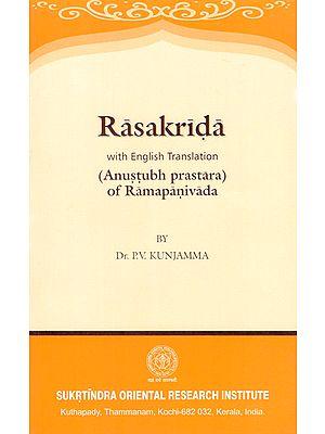 Rasakrida With English Translation (Anustubh Prastara of Ramapanivada)